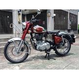 皇家恩菲爾德~251~550cc~黃牌重機