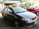 實車實價全額貸HOT誠品汽車2007年豐田-ALTIS 1.8 末代小改款