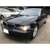 2005年 BMW 750I 科技與性能集於一身