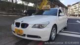 基隆南欣汽車  BMW 520 總代理