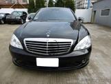 同德汽車 2008 BENZ S550 AMG 新車近700萬只賣70萬