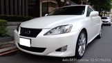 自售 2007 LEXUS IS250