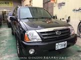 2005年11月 SUZUKI GRAND VITARA XL-7 員通4X4
