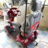 康揚電動代步車