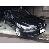 BMW-520 系列