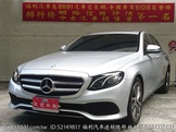 BENZ(賓士)NEW E200 2.0Avantgarde I-KEY 總代理