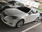 2011年式 LEXUS IS250 優質代步車 JK嚴選