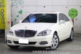 BENZ 2010年 S400 珍珠白 新車500多 現在只要88萬 信東汽車