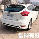 2017年 FOCUS 1.5T 汽油頂級 新車89.9萬 只跑1萬7