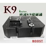 創世紀電動車材料/K9控制器/120V/電動汽車