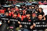 傳香港示威者抵台尋庇護 陸委會:尊重人權原則