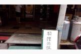 蘆洲騎樓攤位出租(近國小)