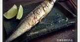 不用烤箱烤秋刀魚