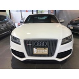 Audi RS5 Coupe -璿呈國際