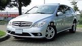 優質進口跑旅 全原廠保養 M-Benz R350 4MATIC 真的美的無可挑惕