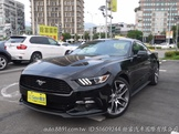 購車贈品大放送 銓富-Ford Mustang 2.3 野馬