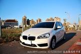2015 BMW 218i AT 總代理 【家庭專用,豪華轎旅】
