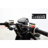BWSR電動車/電動自行車/電動車/電動機車/未來電動車業
