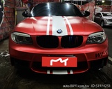 車主自售1M LOOK 2011bmw 118D coupe 原車原鈑件