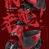 aeon 宏佳騰電動車 ai-1 sport