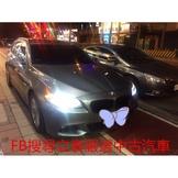 【立寰嚴選】2011年BMW 520D