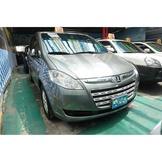 二手車 中古車 中都汽車 2010年 纳智捷 MPV  0971463248 休旅車