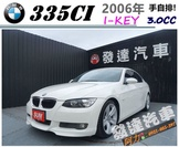 BMW 3 SERIES COUPE E92 335CI 2006年 3.0 白
