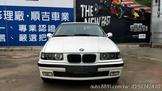 修車廠自售98年BMW 316 省油有力 漂亮價 8.8萬