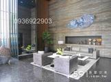 松江一號院﹍台北市頂級豪宅我最專業