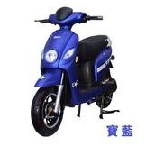 林晟電動車 LC-C 米卡 寶藍【綠能電動車】【免駕照、免領牌、免繳稅】