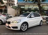2015 BMW 218i AT 1.5L 家庭專用,豪華轎旅 省油省稅金