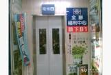 搶!世貿電梯雙人套房生活機能首選交通方便