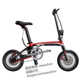 現貨正步碳釬維折疊電動自行車超輕便攜電瓶代步車迷你小型代駕電動車