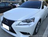 (放心購) LEXUS IS300H 14款 預約賞車0975195969