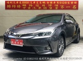 TOYOTA(豐田)ALL NEW ALTIS 1.8 I-KEY 循跡防滑