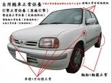 YLNK11GLA March中古小轎車,自用March小轎車,車齡21年,車零件全換過,當零件車賣,可換自用中古小貨。