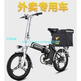 (absis)正步 外賣電動自行車 折疊鋰電池助力電瓶車男士小型長跑王電動車