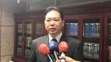 瑞芳警收受詐騙集團賄賂 隱匿犯罪證據20萬交保