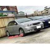 【便宜省油代步車】豐田 ALTIS 阿提斯 1.8 銀色 可全額貸