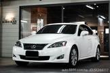 『大直精選』㊣2009 Lexus IS250 頂級版 全車鍍膜