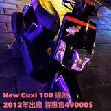 New Cuxi 100 2012