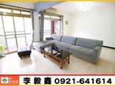 👍好讚!中正國中學區優質公寓三房