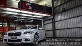 總代理 BMW F11 520d Touring 旅行專賣店