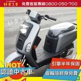 宏佳騰 Co-in 125 灰 2014【重新保養有保固】【中古二手機車】