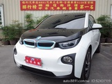 BMW(寶馬)I3 REx 0.6 電動增程版 GPS 原廠保養 總代理