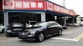 BENZ E250 Avantgarde  全新車W213 頂級配備 限量釋出*