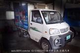 VERYCA 菱利 優質冷凍小貨車 - 兩千評價二手車 精選信賴好品質