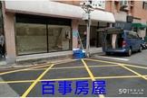 雙連捷運站~店辦挑高~可招牌門口可停車~