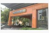 獨立套房,近鳳山市議會站