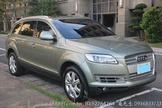Q7柴油7人座  無菸車庫美車  原版件僅跑8萬  車主自售